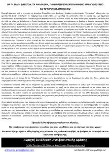 Microsoft Word - _Êåßìåíï
